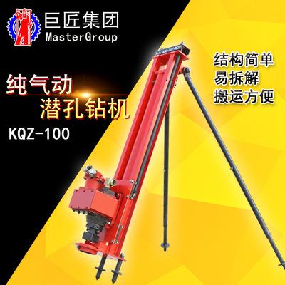 巨匠厂家KQZ-100电动潜孔钻机 25M气电联动凿岩机 冲击回转式钻机