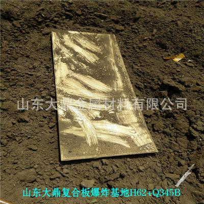 爆炸焊接性能好 黄铜复合板H62 紫铜复合板T2 锡青铜复合板厂家