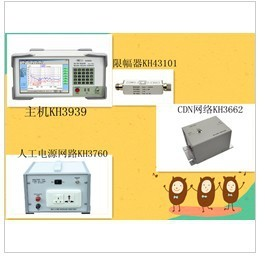 EMC测试系统  科环EMI传导  辐射测试接收机厂家