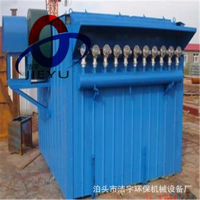 PPC96-4气箱式脉冲布袋除尘器 滤筒除尘器 袋式收尘器 旋风除尘器
