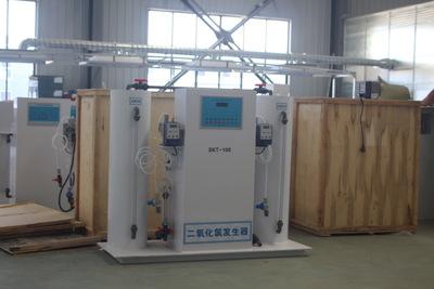 污水处理二氧化氯发生器全自动二氧化氯发生器二氧化氯投加装置