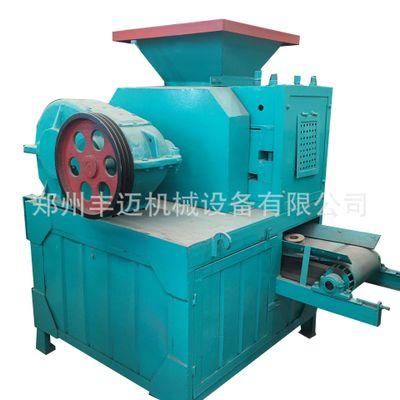 供应全自动粉煤灰压球机 强力高压干粉压球机 钢渣铁粉型煤压球机