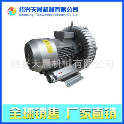 供应RB高压鼓风机 750W旋涡气泵 环保水处理 大功率旋涡气泵