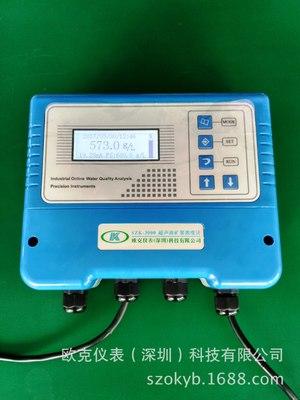 供应欧克SZK-3000超声波矿浆浓度计  造纸厂矿浆浓度检测仪