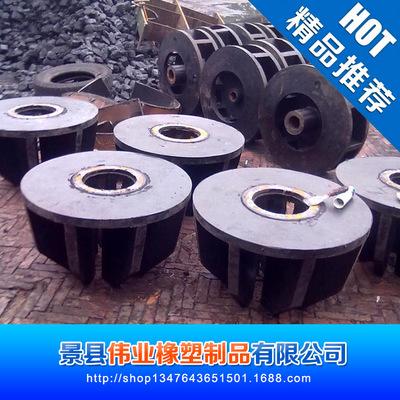 KYF 浮选机  盖板 叶轮 厂家直销 高耐磨 铁矿 金矿 锌矿 铜矿