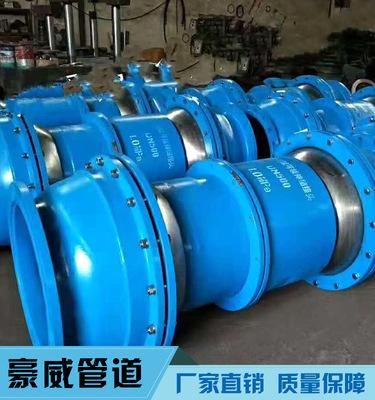 E型球型补偿接头排水系统用可伸缩三维球形补偿器 球形补偿器接头