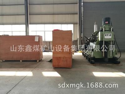 探矿设备 取芯设备机器 XY-8MP立轴/磨盘千米钻机