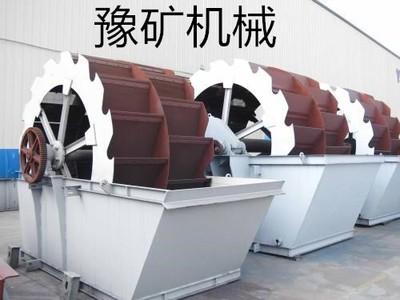 潍坊顺流槽式轮斗洗砂机,节能洗砂机,斗轮式洗石机