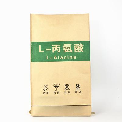 厂家直销 牛皮纸塑料编织袋  25kg丙胺酸包装袋 50*70化工纸塑袋