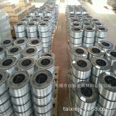 台协供应ZZnAlD5-5-1锌合金ZZnAlD5-5-1 锌棒 锌板 锌带 等