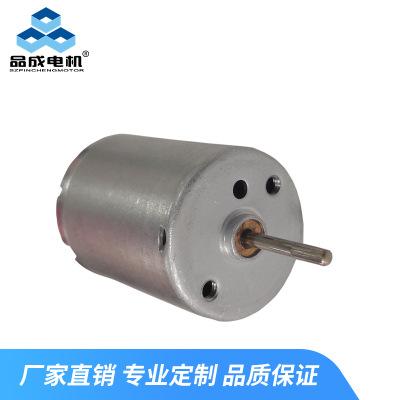 RF370豆浆机 微型直流气泵电机 小型370直流电机 家用小型电器
