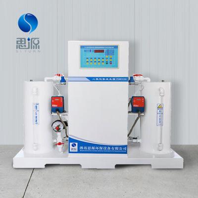 化学法二氧化氯发生器供应商 全自动二氧化氯发生器800g 低价直供