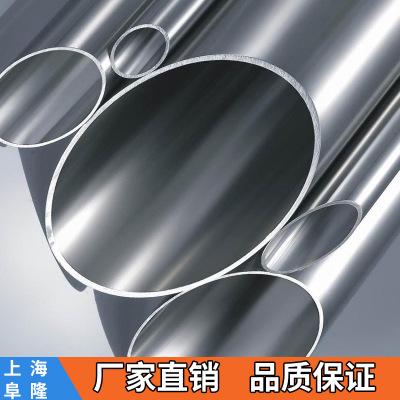 4J28精密合金镍钛 铁镍合金膨胀合金精密 铁洛合金