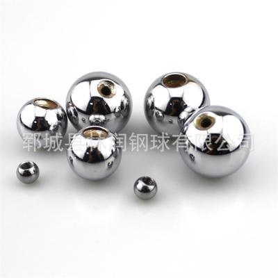 15.8厂家打孔攻牙钢球钢珠攻牙打孔钢球打孔攻牙螺纹钢球带孔钢珠