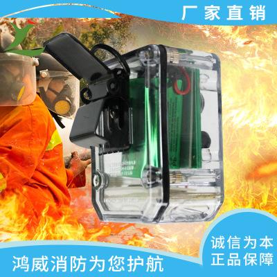 批发供应消防员自救呼救器 防爆 方位灯 消防装备