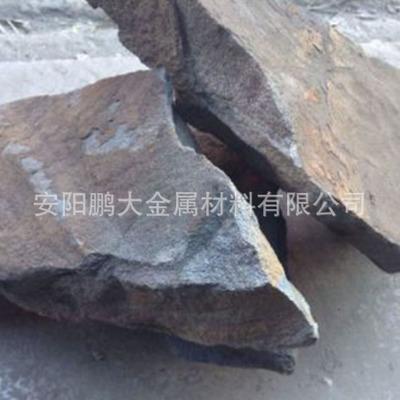 河南厂家供应氮化锰铁 炼钢用氮化锰铁 氮化锰铁合金价格