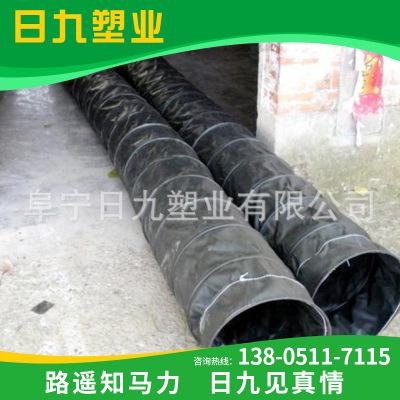 厂家直供 煤矿负压导风筒 螺旋骨架风筒 隧道伸缩通风管 可定制