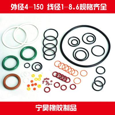 橡胶O型圈硅胶密封圈橡胶胶圈油封三元乙丙防水圈