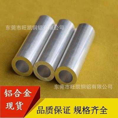 供应5182铝镁合金 5182铝管 铝板 铝棒 品质保证