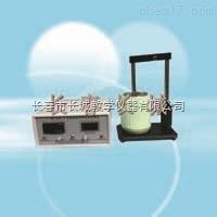 高温超导体磁化率测量仪 物理 教学仪器 长春长城