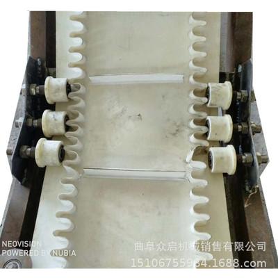 L型倾角输送机 PVC高裙边格挡皮带输送机 带波状挡边弯状输送带