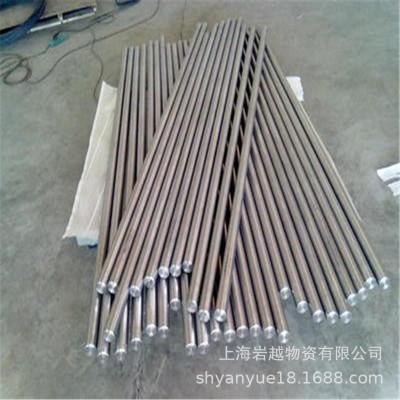 优质GH2135铁镍基合金 燃气涡轮机专用耐高温合金 可定做