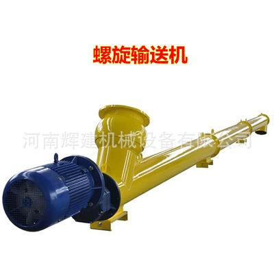 移动管道输送机 螺旋输送机下料口图片 螺旋输送机动画网带输送机