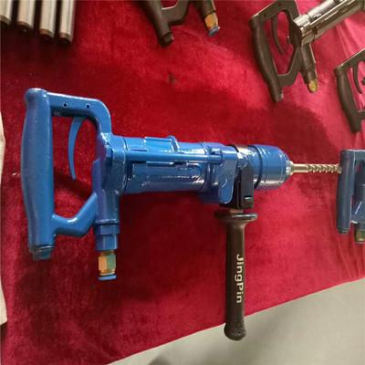 厂家供应 QCZ-1型气动冲击钻 Y5手持式凿岩机 现货销售