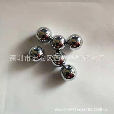 钢珠 不锈钢珠打孔攻牙钢珠 钻孔钢球 螺纹攻牙钢球 非标来样订做
