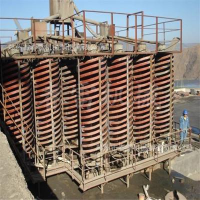 洗矿螺溜 选矿溜槽配件 高效玻璃钢螺旋溜槽 尾矿富集螺溜设备
