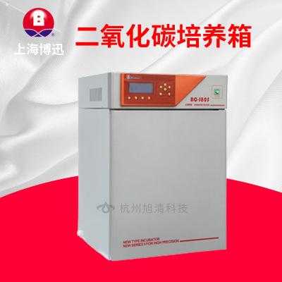 上海博迅二氧化碳细胞培养箱水套式气套式CO2培养箱BC-J80S/160S