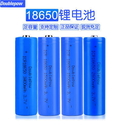 倍量18650锂电池3.7V全新足容A品1200mAh风扇手电筒锂电池批发