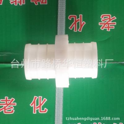 ABS塑料水管接头配件二寸半农用涂塑白水带快速活接头微喷带接头