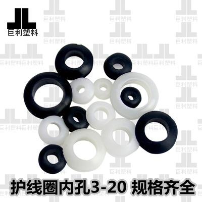 冲钻特价护线圈橡胶双面密封件圈优质车轮8厘3-20黑白透O型圈促销
