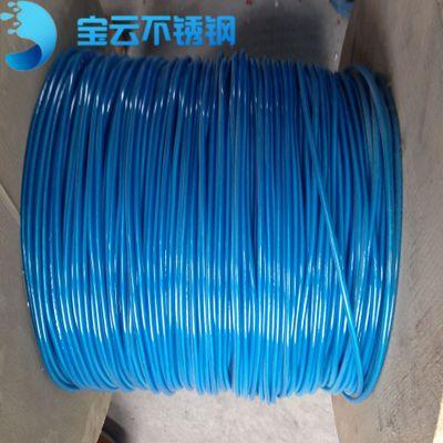 316不锈钢钢丝绳7*37 5mm涂塑不锈钢钢丝绳包塑钢丝绳规格型号