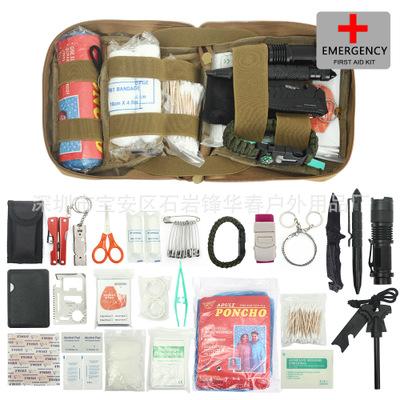 新款野外急救工具包 多功能自救装备 野营套装 丛林求生探险腰包