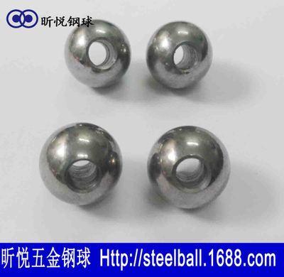 厂家直销 挂镀钢球 打孔攻牙钢球 电镀烤漆钢球 低碳钢球磁性配件