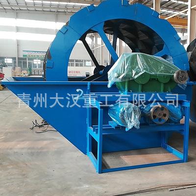 可定做水轮式洗砂机 大型自动叶轮洗沙机 直销砂石洗选分级设备
