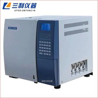 GC-216A气相色谱仪 气象色谱仪 氢火焰 FID检测器 程序升温