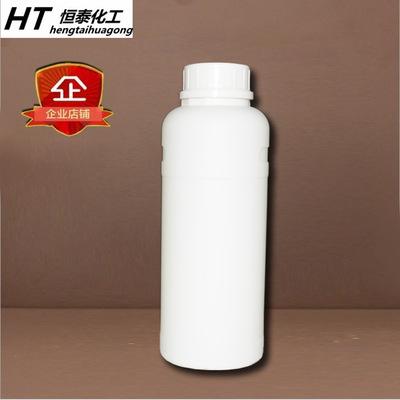 三氟化硼乙醚络合物(三氟化硼乙醚 109-63-7 1kg 25kg 200kg)