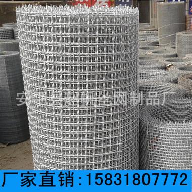 不锈钢热镀锌高碳钢丝轧花编织网沙石过滤养殖围栏铁丝网安平厂价