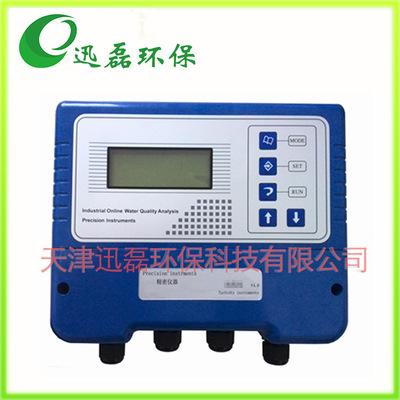投入式超声波污泥浓度计在线监测仪 天津在线水质监测仪 检测仪