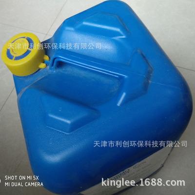 无磷阻垢剂 缓蚀分散剂 原装进口OSM35T 美国纳尔科 碱性膜清