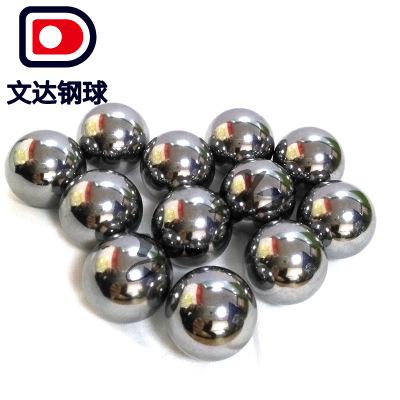 厂家现货供应易焊接碳钢球 可电镀打孔攻牙碳钢滚珠