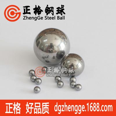 碳钢球钢珠 标准规格直径0.8-60mm抛光实心滚珠 可钻孔攻牙铁球