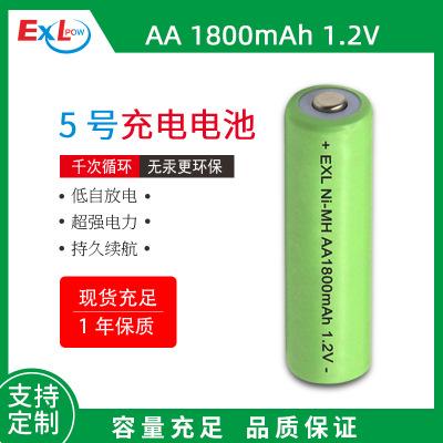 AA1800mAh1.2v镍氢电池 玩具遥控器5号充电电池爆款 厂家直销现货