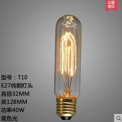 乌丝灯泡E27螺口酒吧餐厅爱迪生复古老式40瓦白炽60W暖色黄光钨丝
