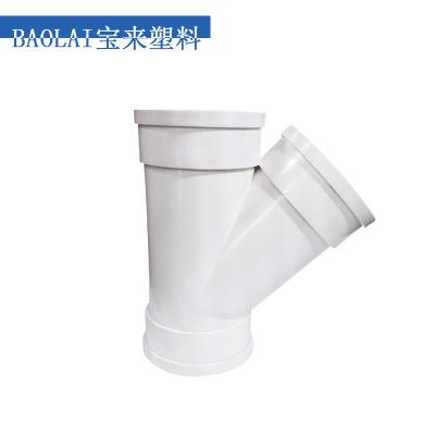 厂家直销PVC45度斜三通等径Y型pvc排水配件 三叉顺水三通50-160