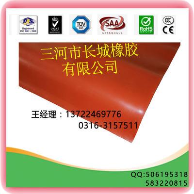 自产自销 耐磨衬里 耐磨橡胶板 高耐磨 高弹力 高性能 高质量