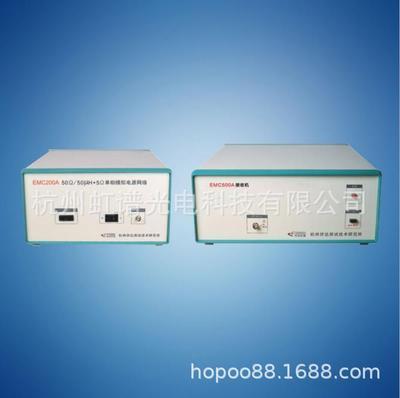 厂家直销EMC测试仪电磁兼容抗干扰测试系统_特价EMC EMI测试仪